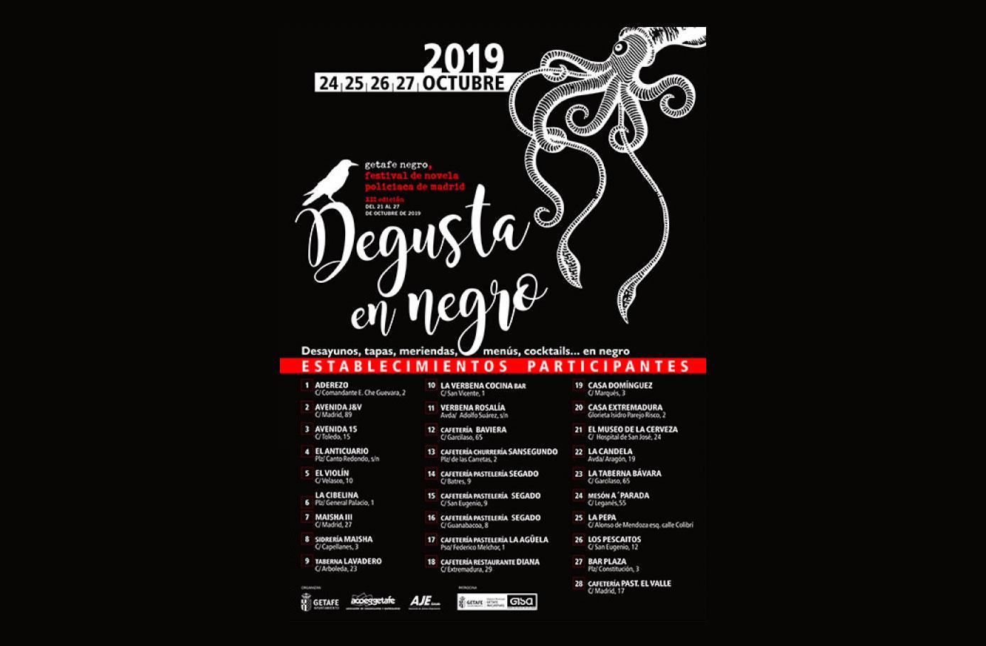 degusta-en-negro-2019